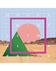 Arbina (Vinyl)