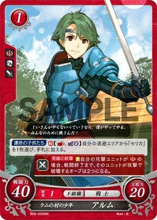 Fire Emblem Japanese 0 Cipher Card - ALM: Ram Village Boy B09-003 -