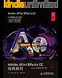 Adobe After Effects CC经典教程(异步图书) (Adobe公司经典教程)