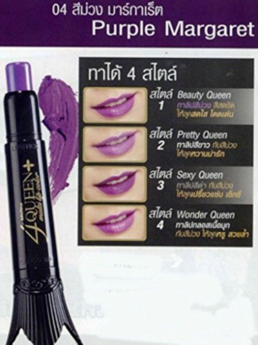 dolly2u Lipstick 4 Queen Multi Lip Color 4 Style Functions Must Have 5.8g# 04 Purple Margaret