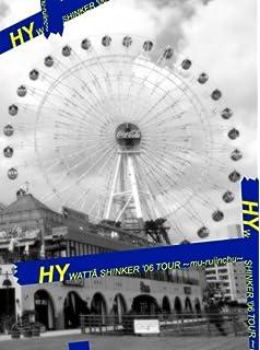 HY PACHINAI×5 MAGGY HAKODE TOUR'08&Nartyche