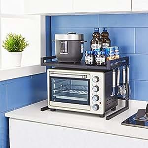 Amazon.com: Kitchen - Soporte ajustable para microondas (2 ...