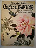 img - for Easy Ways to do Chinese Painting (Volume 69) book / textbook / text book