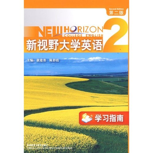 New Horizon College English: Study Guide: 2 pdf epub
