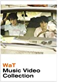 WaT Music Video Collection [DVD]