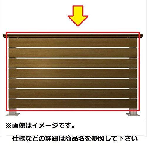YKK ap ルシアスデッキフェンスA01型 本体パネル Lタイプ 10用 T100 『ウッドデッキ 人工木 フェンス』  キャラメルチーク/ステン B01LWCPBDN 14190  本体カラー:キャラメルチーク/ステン