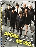 Ahora Me Ves… [DVD]