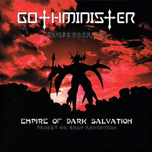 Empire of Dark Salvation