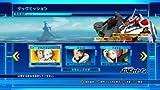 Eureka Seven AO: Jungfrau no Hanabanatachi Game & OVA Hybrid Disc [Japan Import]