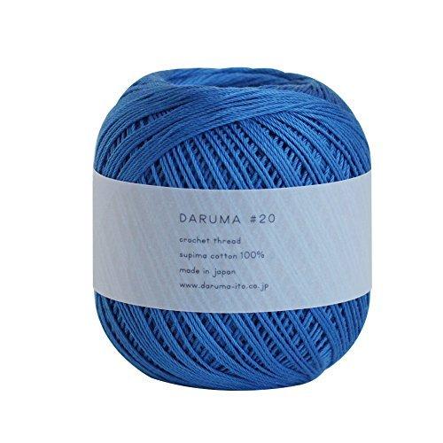 Lace yarn # 20 50 g 210 m Col. 20 3 ball set by Yokota