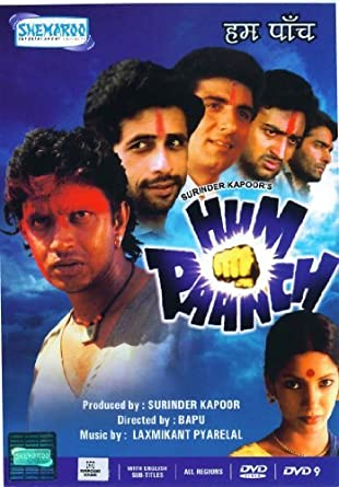 Amazon Com Hum Paanch By Mithun Chakraborty Movies Tv