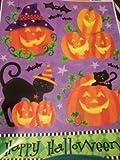 Halloween Window Cling ~ Black Cat in Pumpkin Patch, Happy Halloween (8 Clings)