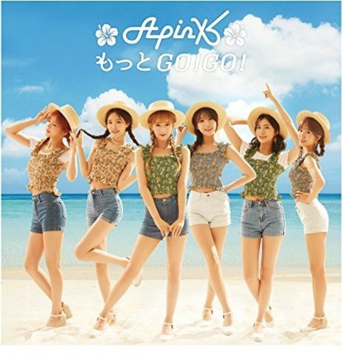 CD : Apink - Motto Go! Go! (Limited-C/ Bomi) (Limited Edition, Japan - Import)