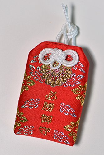 Japanese Omamori Charm - Variety of Good Luck Charms for Health / Education / Love / Career Success (Academic Success - Red)