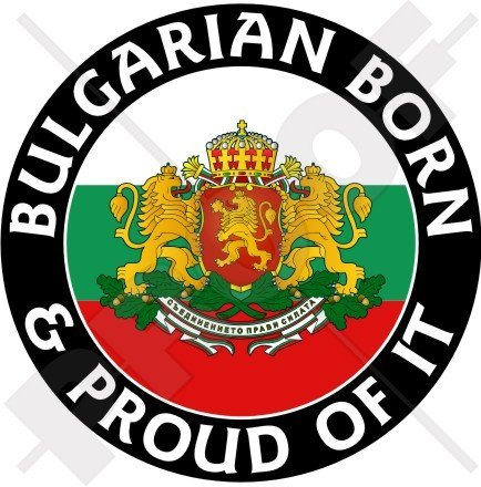 BULGARIA Bulgarian Born & Proud 100mm (4