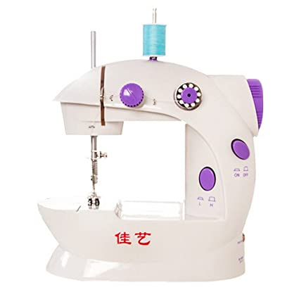 Amazon Mini Handheld Sewing Machines Dual Speed Double Thread Gorgeous Small Sewing Machines