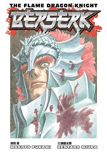 Book cover from Berserk: The Flame Dragon Knight by Kentaro Miura