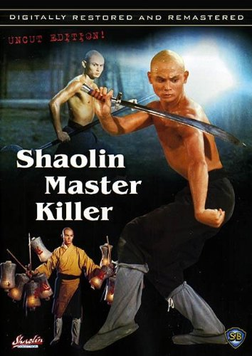 The 36th Chamber of Shaolin (Shaolin Master Killer)