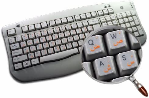 ARABIC KEYBOARD STICKERS ON TRANSPARENT BACKGROUND WITH ORANGE LETTERING