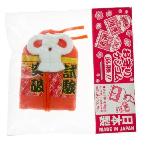 """Percée de l'examen Lucky Charm ~ 1.5 """"Mini-Eraser: collection Culture japonaise Eraser série (Japanese Import)"""
