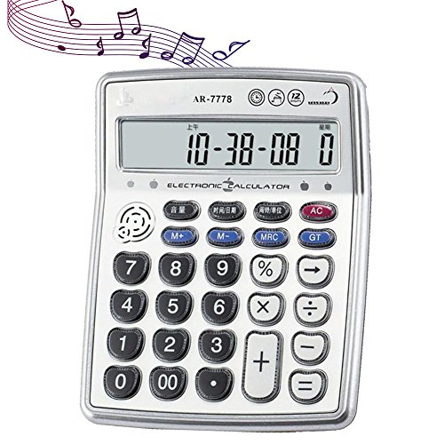 EIGIIS Musical Function Calculator 12-Digits LCD Display Calculator with Alarm Clock and Voice Reading Popular in The YouTube (Style - Piano Keyboard Calculator