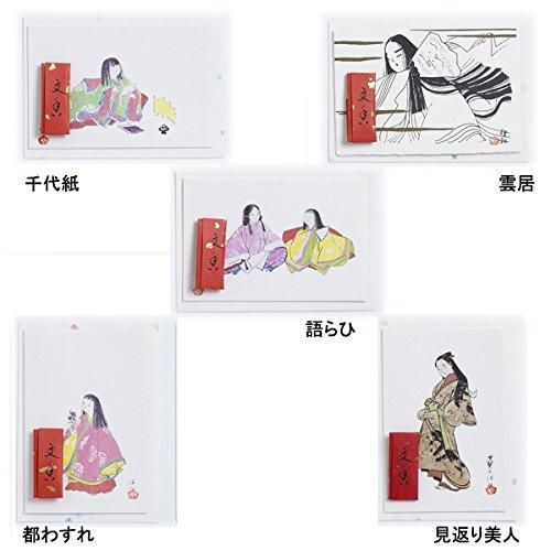 疫病ケーキポインタカード(文香入) (雲居)