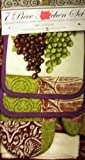 The Pecan Man Home Collection GRAPES by BH Everyday Kitchen Set of 7 2 POT HOLDERS, 1 OVEN MITT,2 DISHCLOTHS & 2 TOWELS