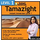 Instant Immersion Level 1 - Tamazight [Download]