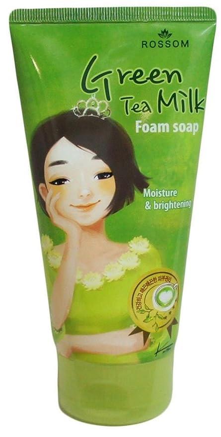 3 unidades limpiador facial Rostro Lavado espuma limpieza piel sensible 150 ml leche rossom té verde