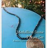 Juego de oraciones Medallion Stone