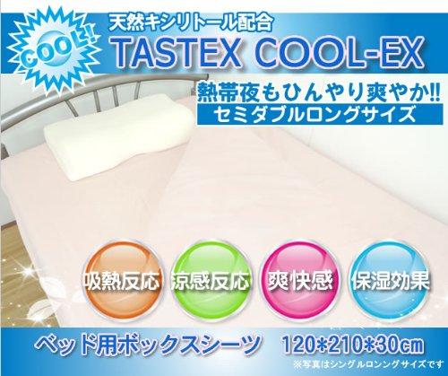 TASTEX COOL-EX