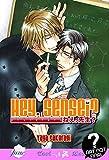 Hey, Sensei (Yaoi) (Yaoi Manga) by Yaya Sakuragi (2009-05-06)