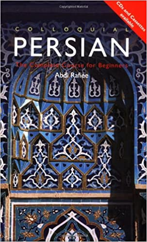 Amazon colloquial persian the complete course for beginners colloquial persian the complete course for beginners with cassette colloquial series 1st edition fandeluxe Images