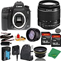 Great Value Bundle for 7D MARK II DSLR – 18-55mm STM + 2PCS 16GB Memory + Wide Angle + Telephoto Lens + Backpack