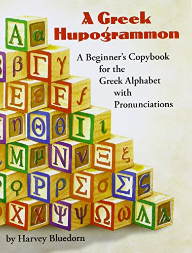 A Greek Hupogrammon: A Beginner's Copybook for the Greek Alphabet with Pronunciations (Learn Greek Alphabet)