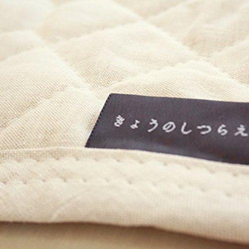 日本製 西川 敷きパッド 麻 リネン シングル (グレージュ) B079XY5CFG グレージュ グレージュ