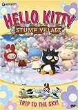 Hello Kitty, Vol. 3: Stump Village
