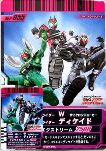 Kamen Rider Battle Ganbaride super tag card [ Promo ] No.P-055 (MOVIE War 2010)