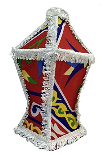 Memories Maker Egyptian Lantern - Ramadan - Handmade