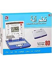 Arabic - English Educational Laptop Learning Machine - Blue