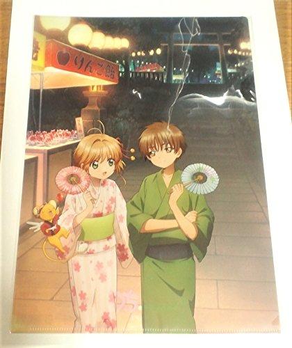 カードキャプターさくら(クリアカード編) Limited Shop in 新宿マルイアネックス 限定クリアファイル 夏祭り