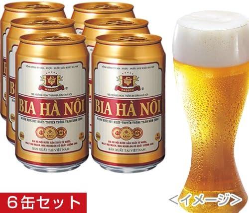 【ベトナム お土産】ハノイビール6本 セット