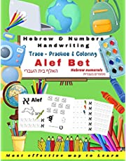 Hebrew and Numbers Handwriting Alef Bet: Hebrew Workbook for kids to learn to write the letters of the Hebrew alphabet and Numbers with Hebrew numeals, Tracing Book and coloring book, suitable for kids 3 to 6, - Funny Great gift for kids -