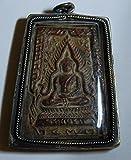 San Jewelry Lucky Amulets Religions,Spirituality,Buddhism Thai Amultes Praputtajinaraj Amulets,lucky and Wealth Amulets Thai Buddha Luck & Rich Amulet