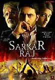 Sarkar Raj ( Amitab Bachchan - Blu Ray)