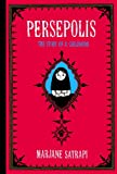 Persepolis: The Story Of A Childhood (Turtleback School & Library Binding Edition)