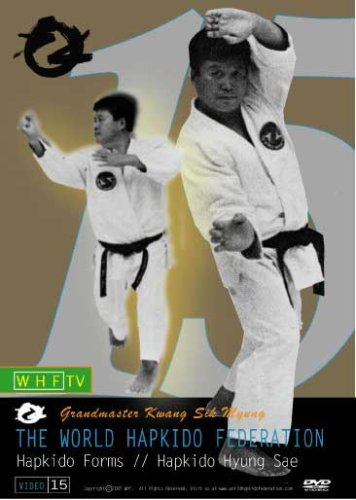Hapkido Forms 1-5 DVD #15