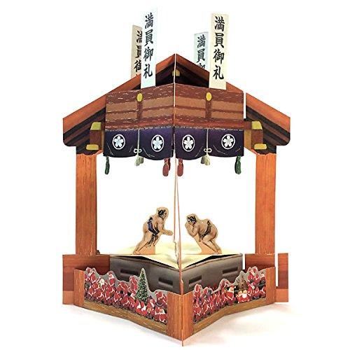 日本各地にサンタがわらわら出没中!和風サンタのグリーティングカード
