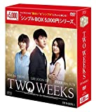 [DVD]TWO WEEKS DVD-BOX1<シンプルBOXシリーズ>