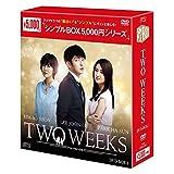 TWO WEEKS DVD-BOX1<シンプルBOXシリーズ>